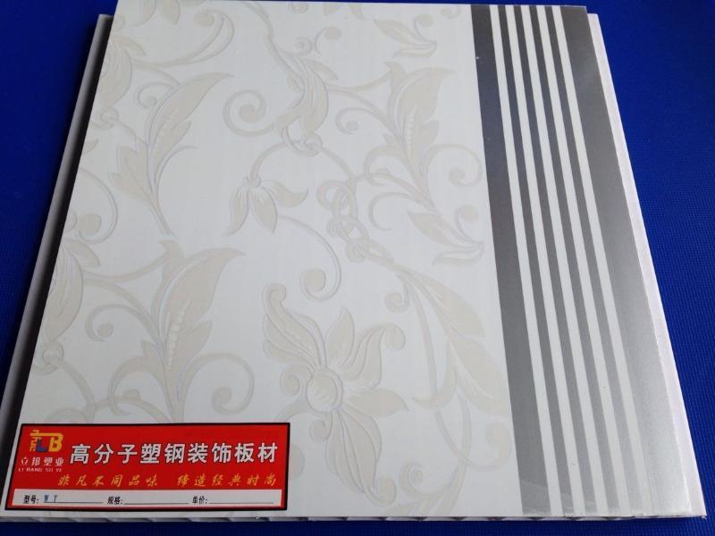厂家供应  优质PVC扣板