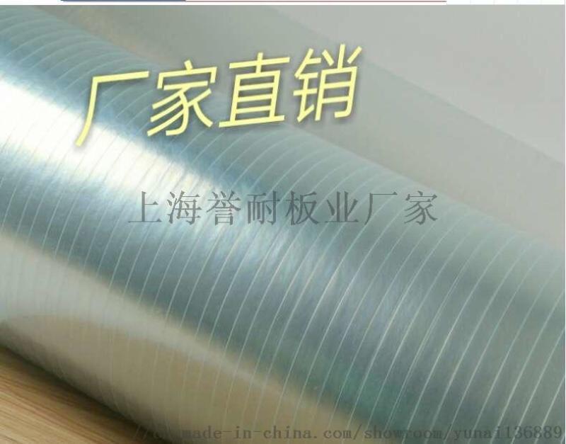 苏州拱形采光板,苏州900型采光板,苏州采光板报价