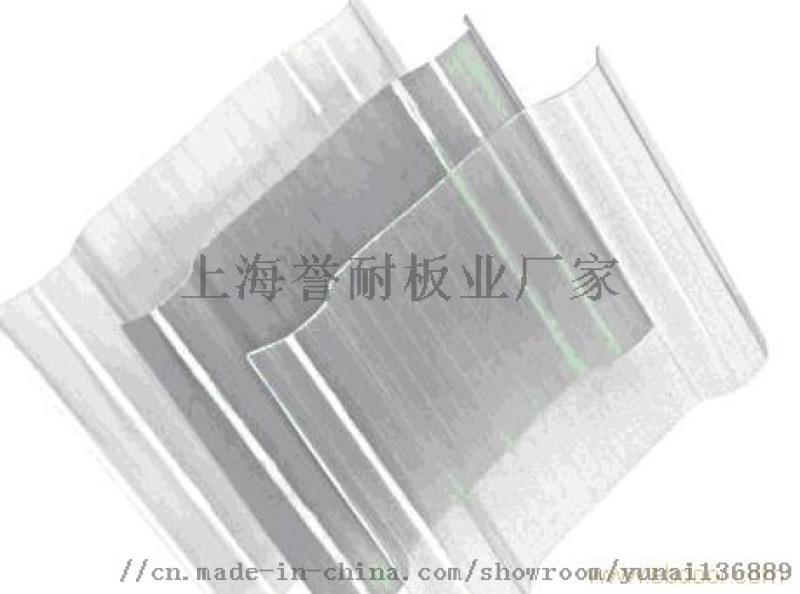 上海frp采光板生产厂家-840采光板-防潮采光板