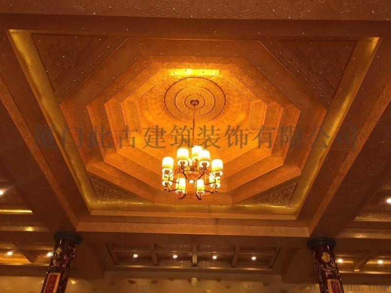 此古集成古建吊顶装饰板材聚氨酯立体平雕禅堂神殿吊顶