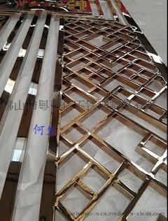 不锈钢屏风采购 佛山不锈钢隔断造型 不锈钢花格来图加工