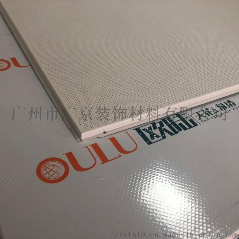 厨卫家装/工程吊顶欧陆系列滚涂铝扣板抗污铝天花