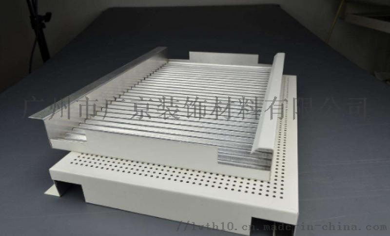 异形吊顶天花板勾搭式铝板铝瓦楞板