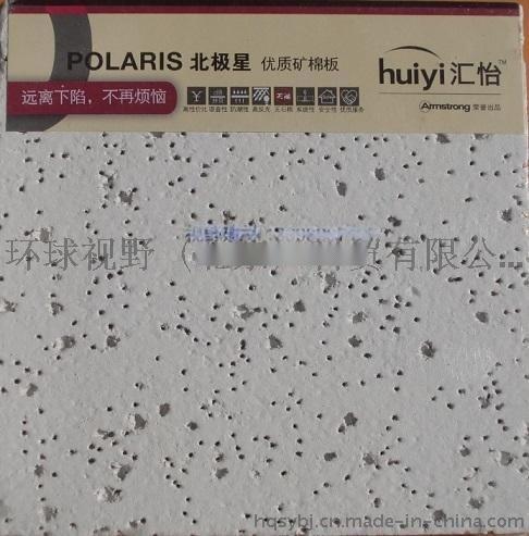 阿姆斯壮汇怡北极星D7382,D7383,D7384,D7385