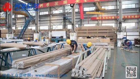 广东兴发铝业幕墙铝方管|龙骨方通