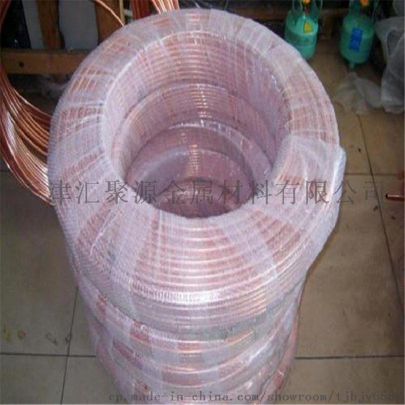 现货供应紫铜管 T2紫铜管 蚊香铜管 硬态铜管 铜管厂家