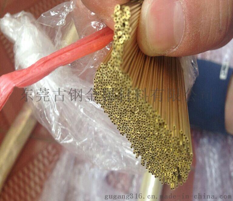 H65黄铜毛细管厂家,1.5MM黄铜精密毛细管价格