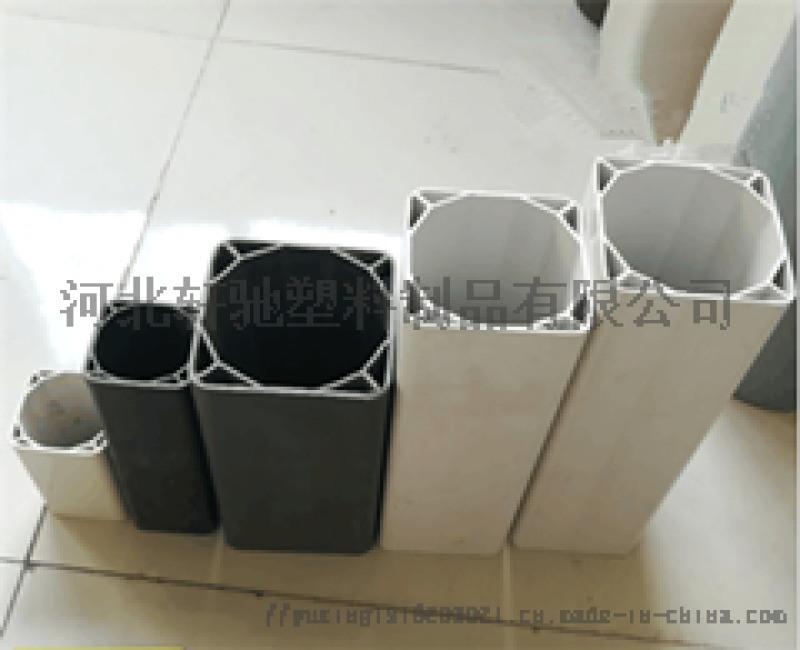 通辽PVC小九孔通讯格栅管生产厂家