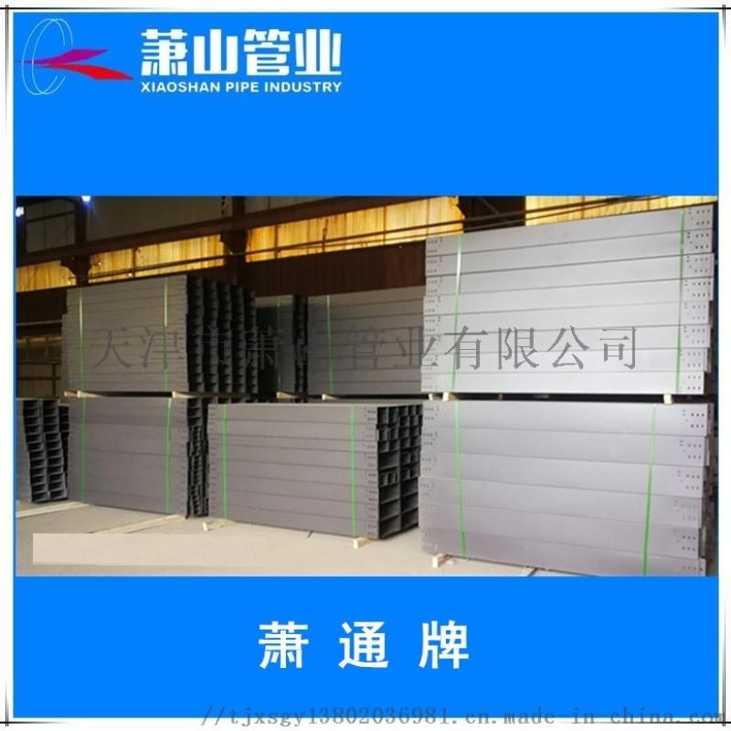 A萧通jdg20镀锌电线钢导管