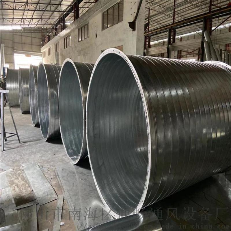 不锈钢螺旋风管厂家 不锈钢螺旋风管供应商