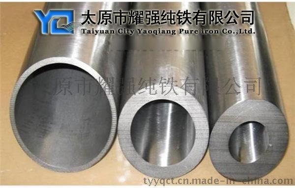 电磁纯铁管DT3,电工纯铁管DT4