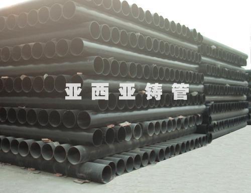 亚西亚柔性铸铁管及管件