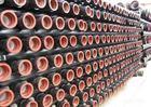 晋城市鸿辉管业生产球墨铸铁管及管件