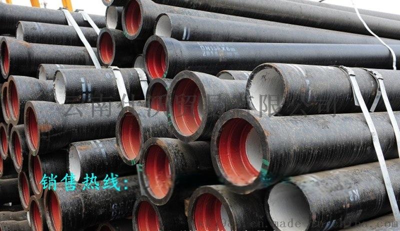 昆明球墨铸铁管、云南离心球墨铸铁管厂家价格、量大从优