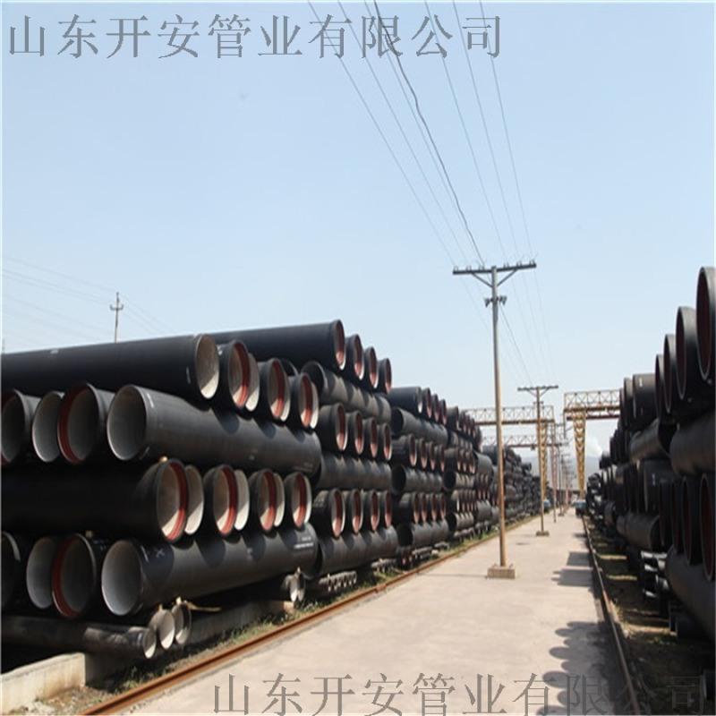 球墨铸铁输水管道 球墨铸铁管厂家