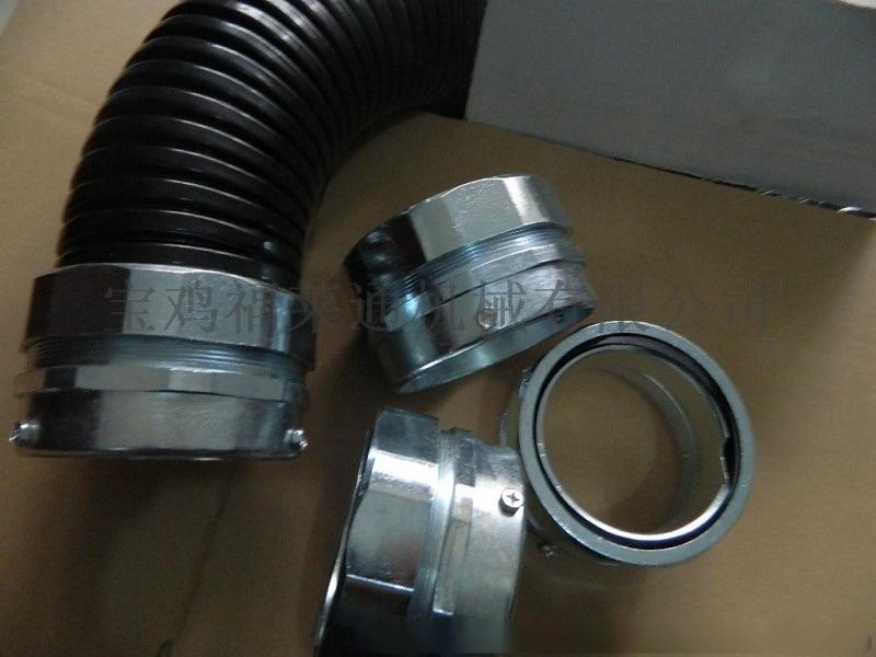 包塑金属软管 不锈钢金属软管接头 电缆金属软管接头