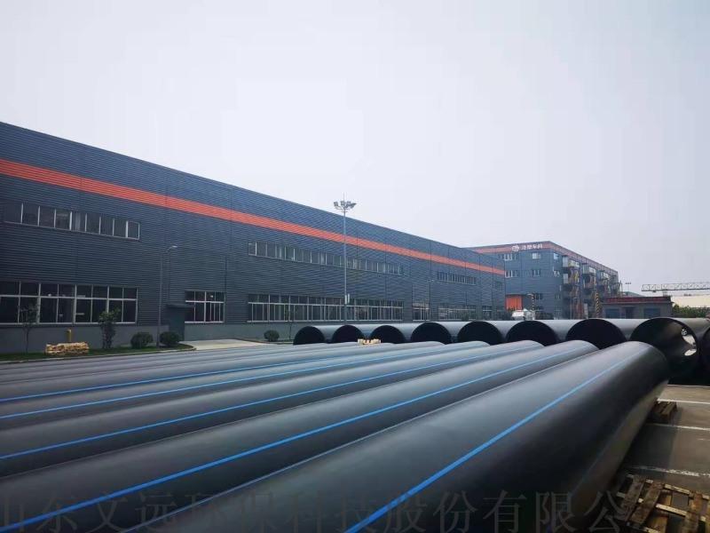蒙古HDPE塑料管/乌海PE管厂家/蒙古聚乙烯管