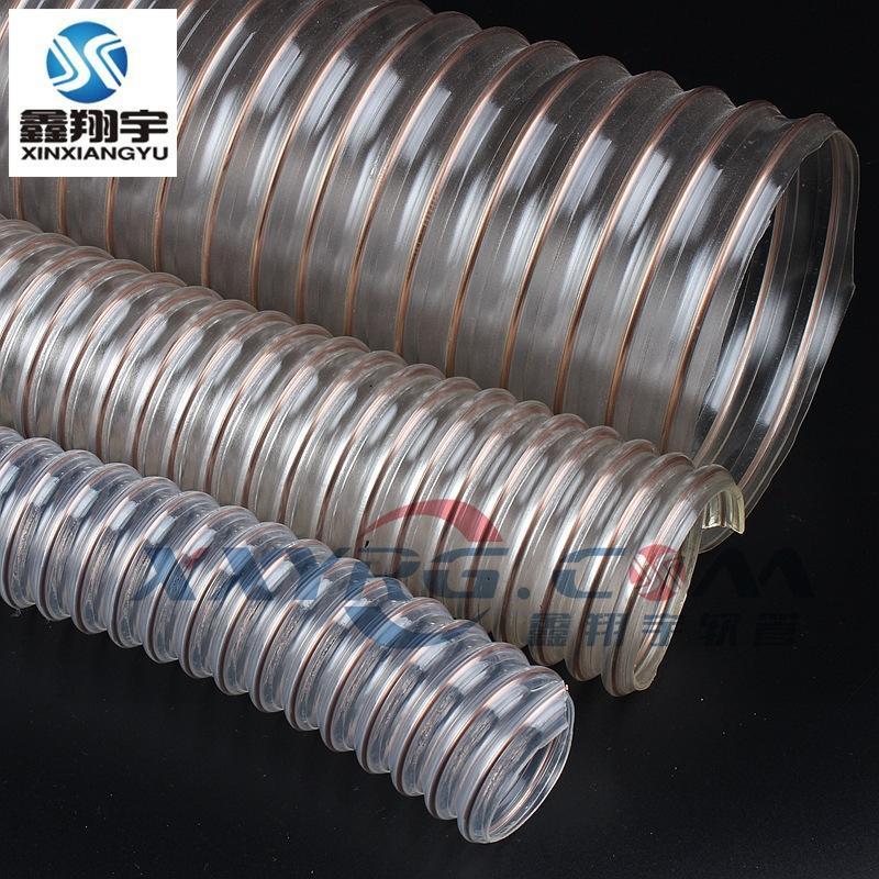 pu钢丝软管 镀铜钢丝吸尘管 聚氨脂pu吸尘软管
