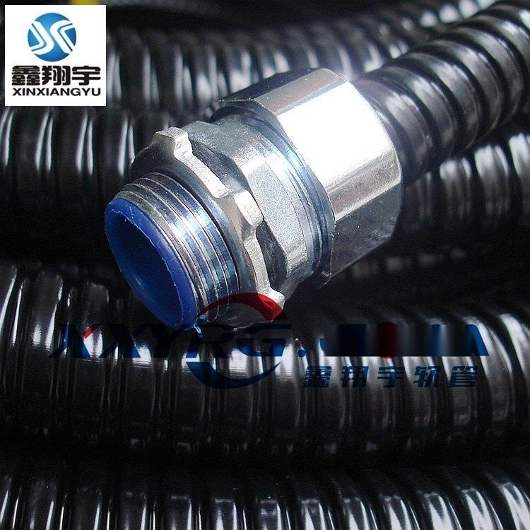 鑫翔宇黑灰色PVC包塑蛇形金属穿线电线保护软管