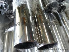 宝钢316不锈钢管 优质316无缝钢管 大小尺寸齐全