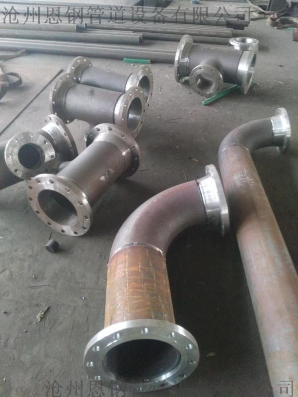 石油管线钢管沧州恩钢管道现货