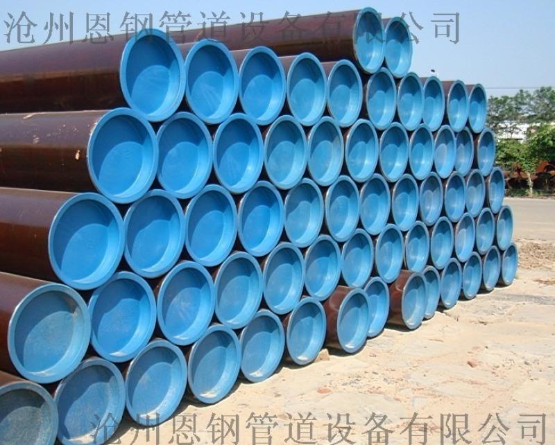 ASTM A106 GR.B无缝钢管