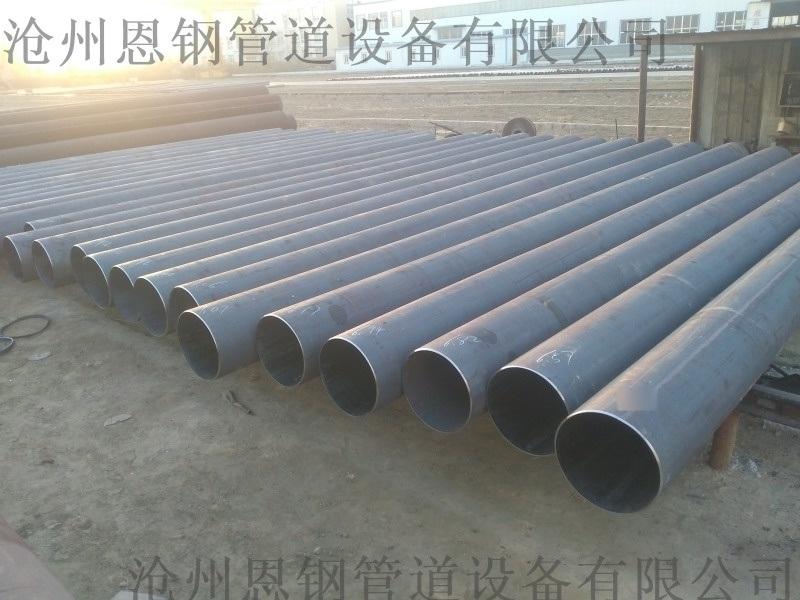 碳钢热扩无缝钢管沧州恩钢