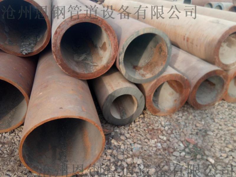 碳钢厚壁无缝钢管沧州恩钢现货