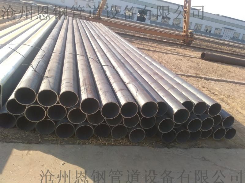 16Mn无缝厚壁钢管