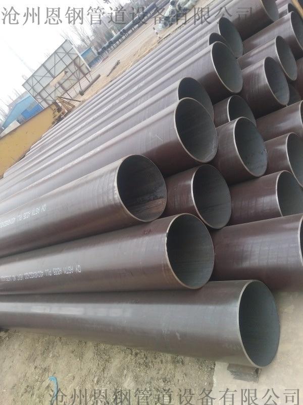 厚壁热扩碳钢无缝钢管