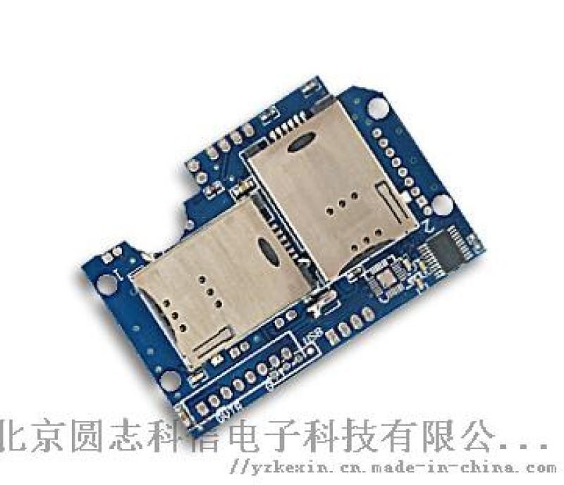 ROHS2.0 BZ536x SAM/SIM卡读写卡芯片