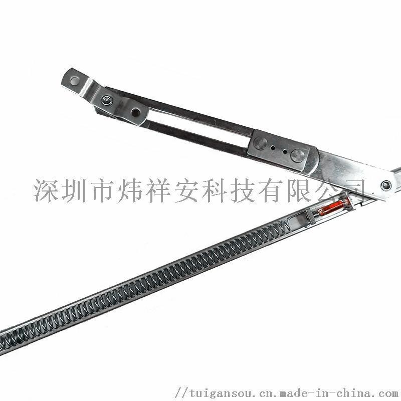 深圳-S09防火窗启闭装置活动 上悬窗温控支撑杆