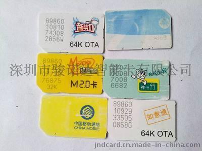手机测试信号卡试机卡