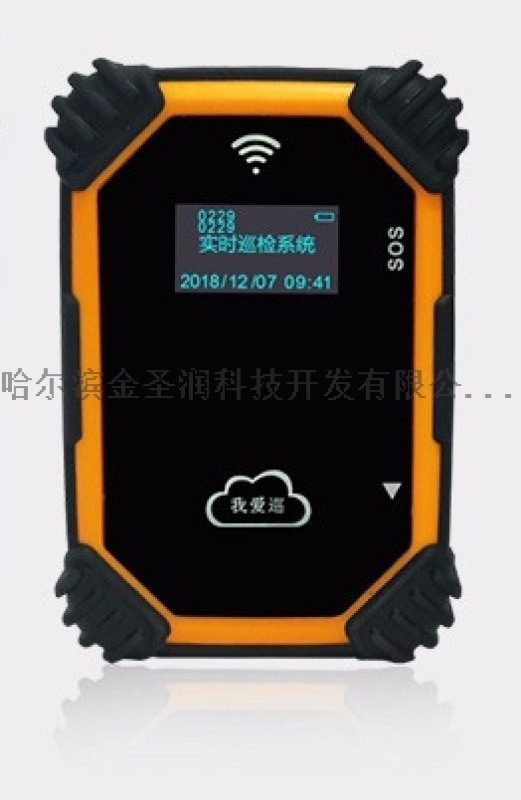 哈尔滨中文屏显GPRS实时巡 机