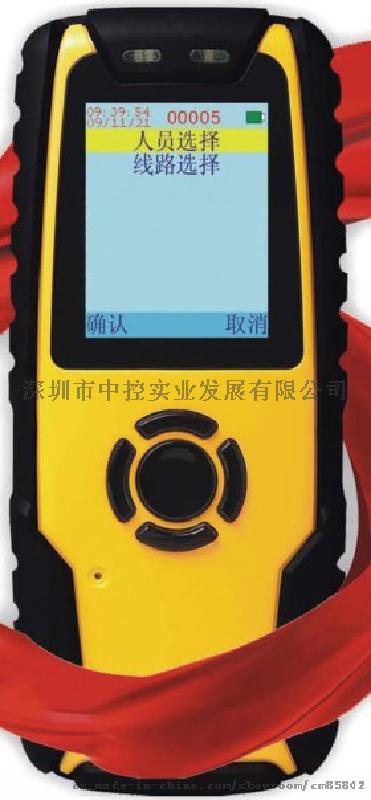 中控实业品牌巡 机新K2000总部合作销售