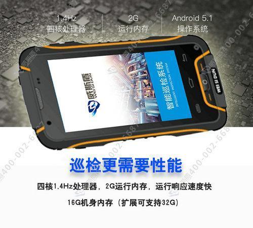 公路GPS智能巡检管理