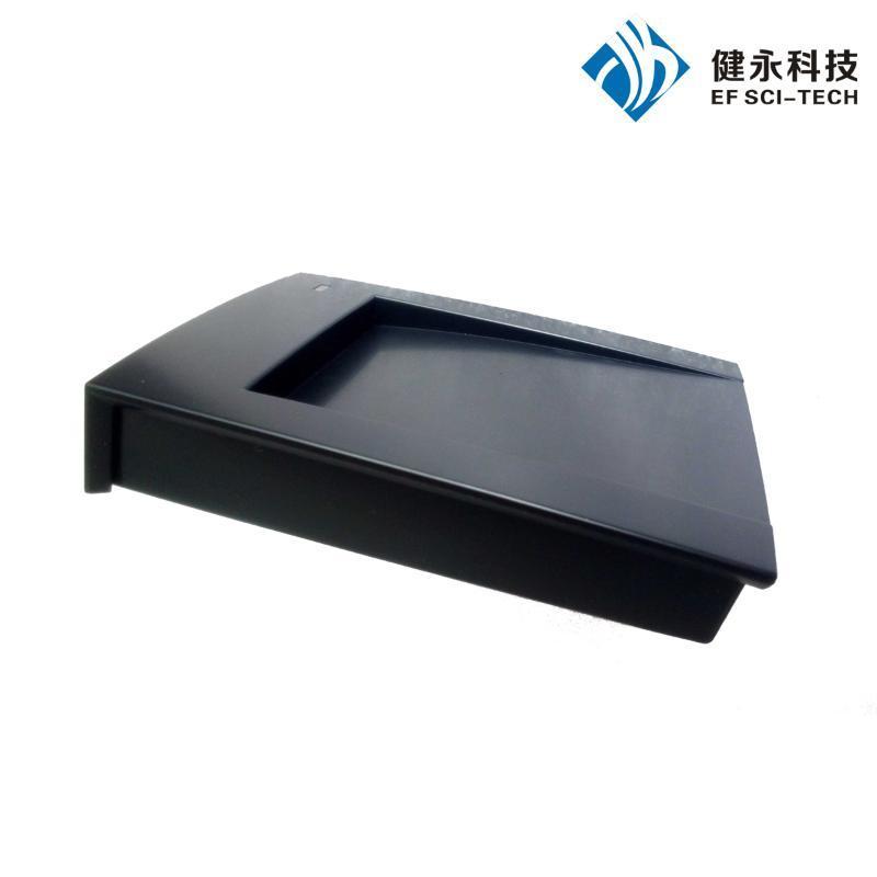 供应健永-高性RFID高频读写器JY-H8810