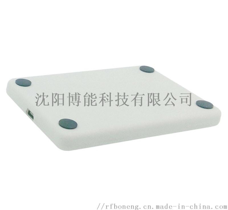 沈阳博能科技  频发卡器