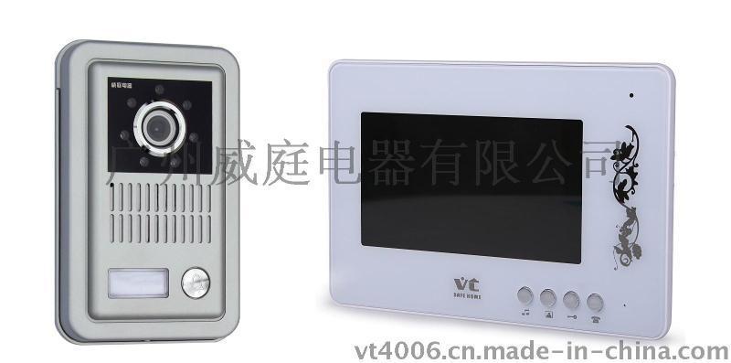 广州威庭电器有限公司 可视门铃 无线门铃