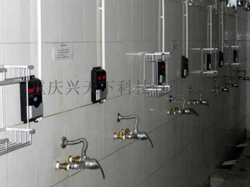 IC卡水控机,脱机型浴室水控机,澡堂刷卡机