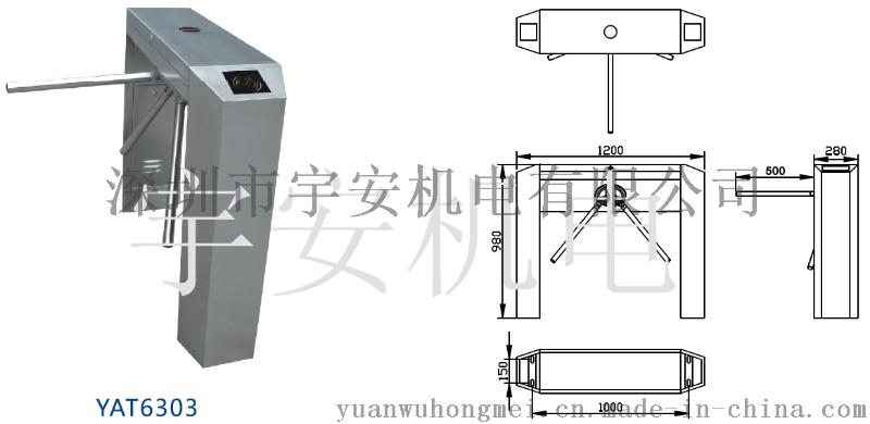 YAT宇安桥式斜角三辊闸国标304不锈钢闸机厂家