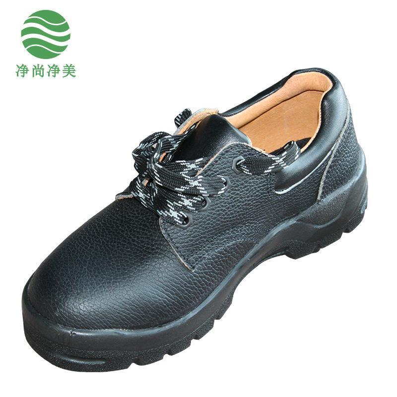 劳保鞋防砸防刺穿安全鞋工地 劳保用品 防静电安全鞋