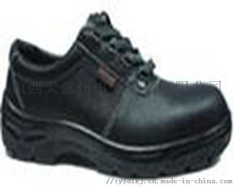 15KV天津双安牌电绝缘鞋 绝缘橡胶鞋