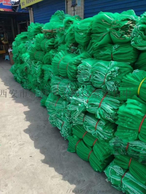 西安哪里有卖防尘网138, 91913067