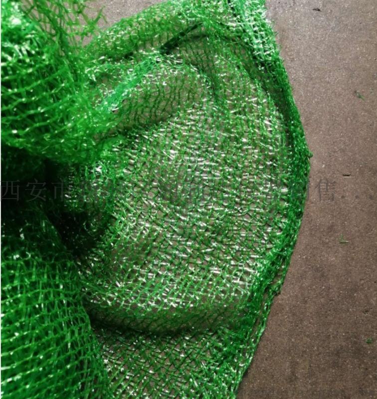 西安哪里有卖防尘网盖土网绿网
