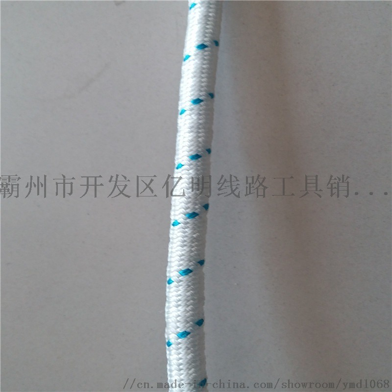 12mm电力牵引绳 优质高强涤纶牵引绳现货