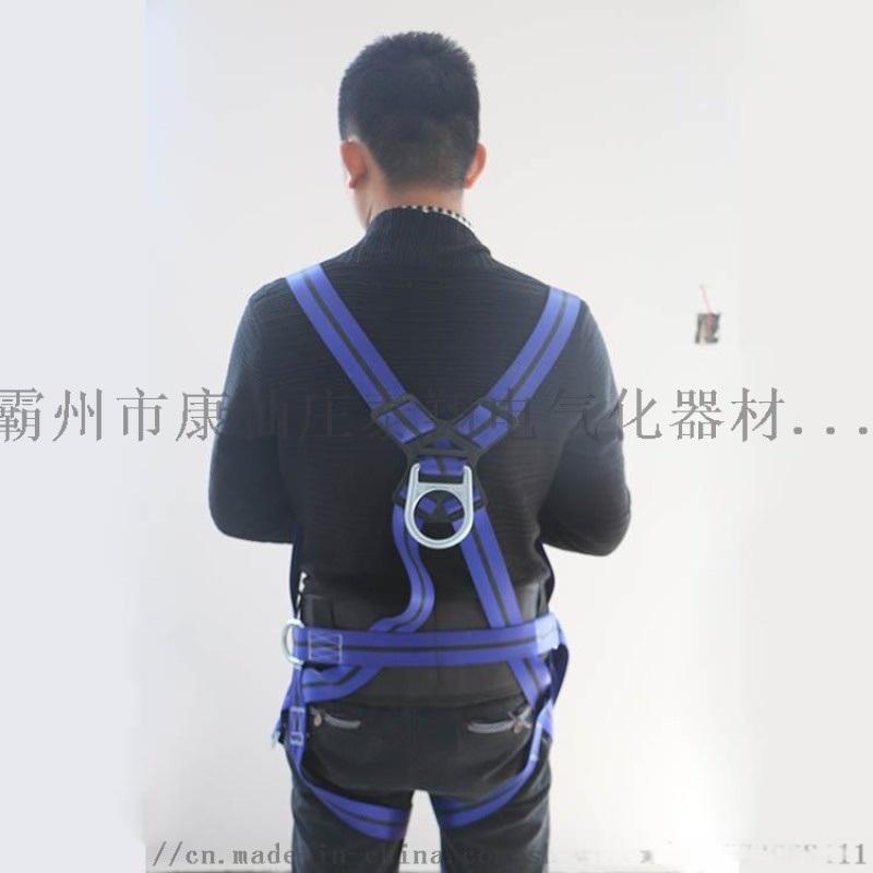 双保险电工安全带,,高空作业安全带,爬杆双挂钩