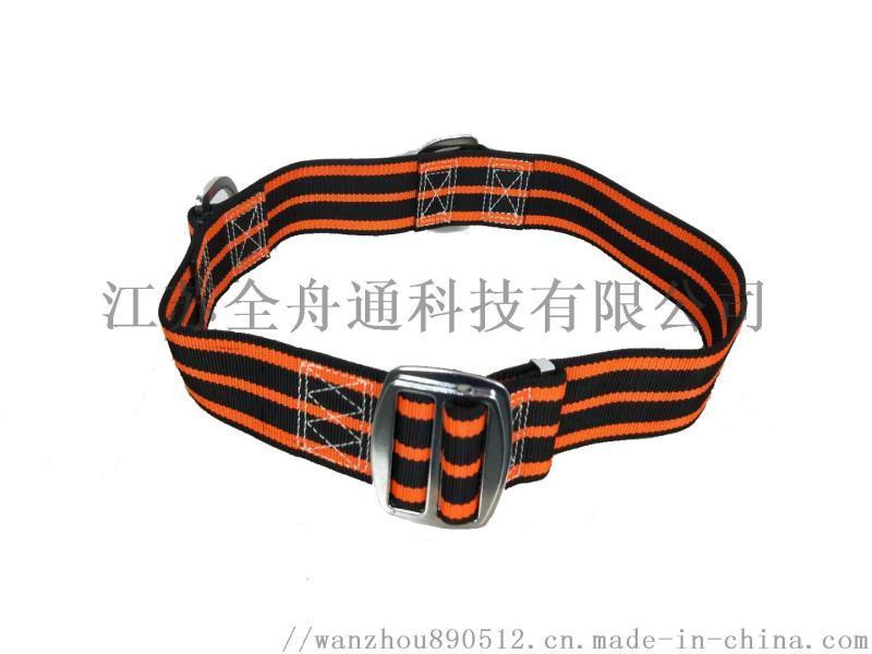 江苏02式消防安全腰带 高空可调节安全带