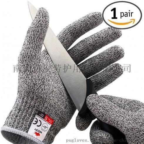 防切割手套pu涂层浸胶 迷工业工作劳保手套