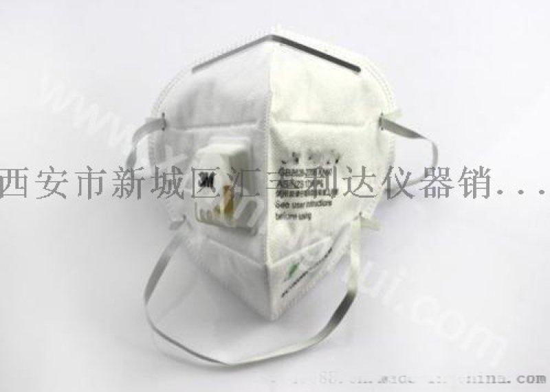 供应西安3m防雾霾口罩18992812558